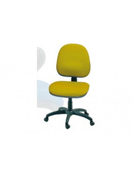 Sedia ufficio ergonomica bassa linea lem operative for Sedia ergonomica